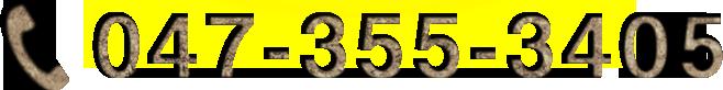047-355-3405